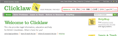 Legal Information in Many Languages – Clicklaw Blog